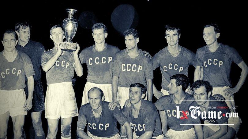 Чемпионат Европы по футболу 1960