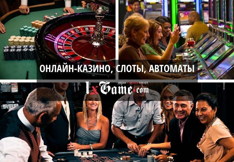 Казино уильям холли онлайн азарт плей казино