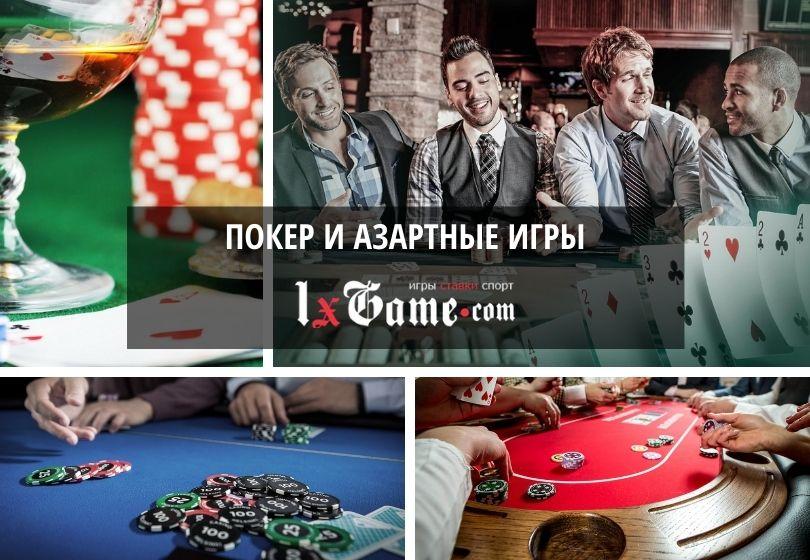 казино уильям холли
