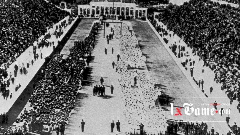 Летние Олимпийские игры 1896 в Афинах - I летняя Олимпиада