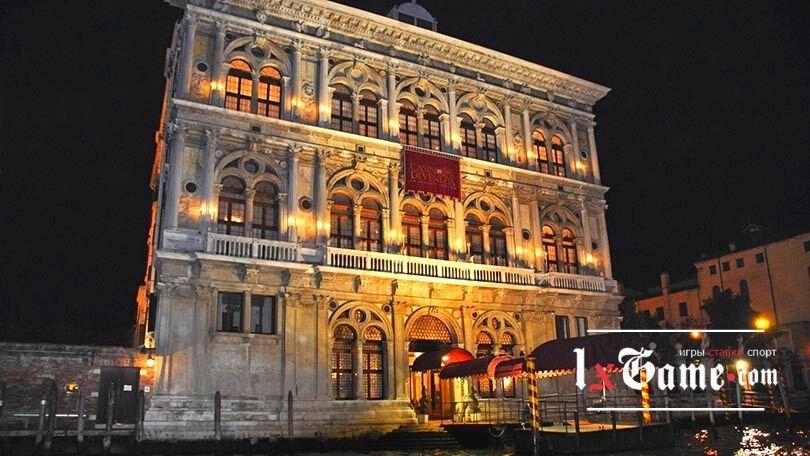 Казино ди Венеция (Casino di Venezia) - самое первое казино в мире