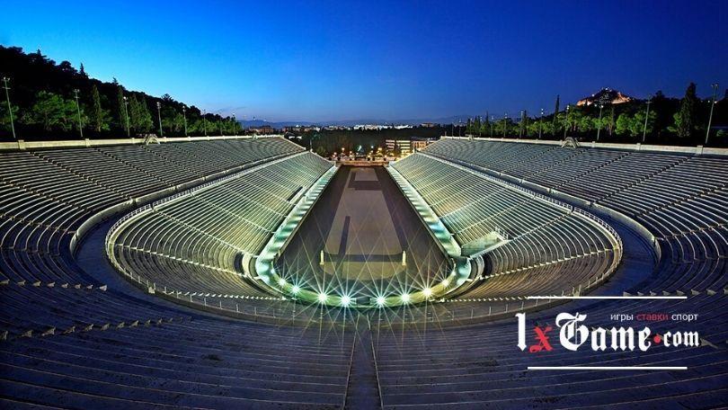 Панатинаикос (Panathenaic Stadium) или Калимармаро - античный греческий стадион