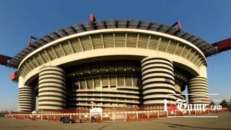 Сан-Сиро (San Siro) - домашний стадион Милана и Интера