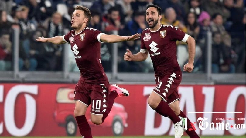 Торино - Torino Football Club