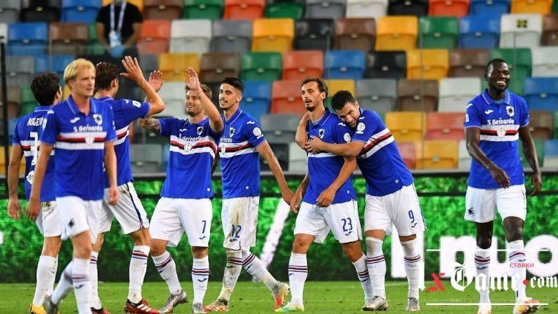 Сампдория - Unione Calcio Sampdoria