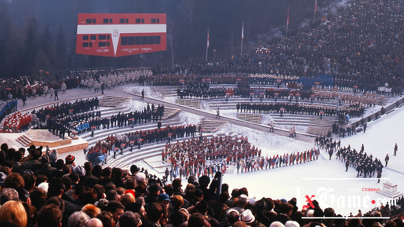 innsbruck-1964