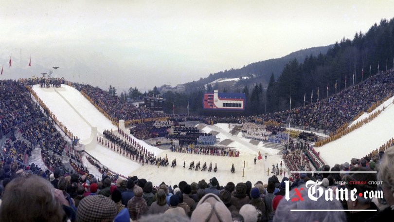 innsbruck-1976