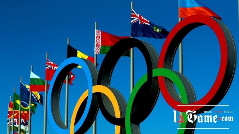 letnie-olimpiyskie-igry