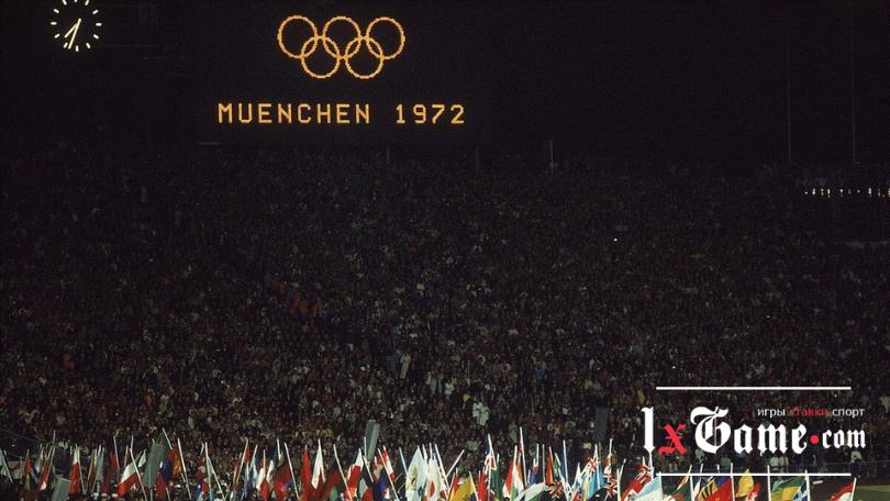 munich-1972