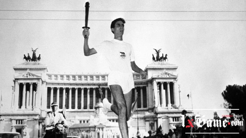 rome-1960