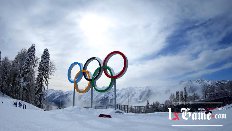 zimnie-olimpiyskie-igry