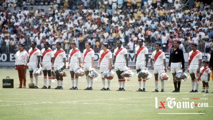 copa-america-1975-1 (1)