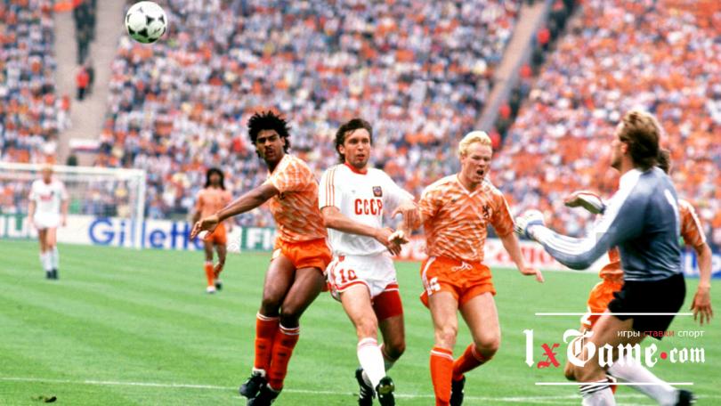 euro-1988-1