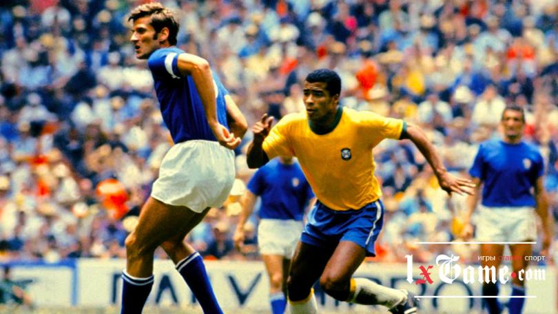fifa-world-cup-1970