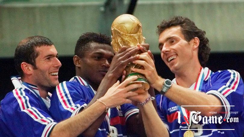 fifa-world-cup-1998-1