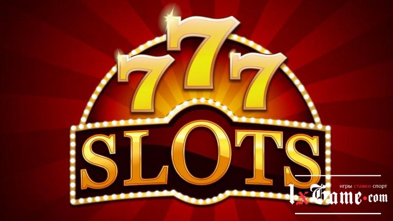 777-slots-1