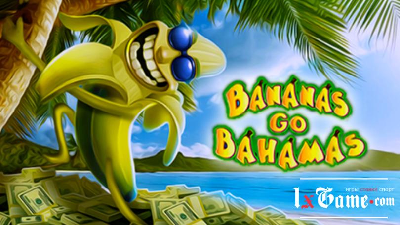 Bananas go Bahamas-1