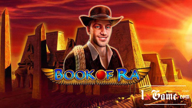 book-of-ra (1)