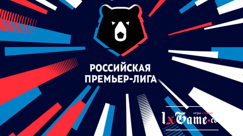 russian-football
